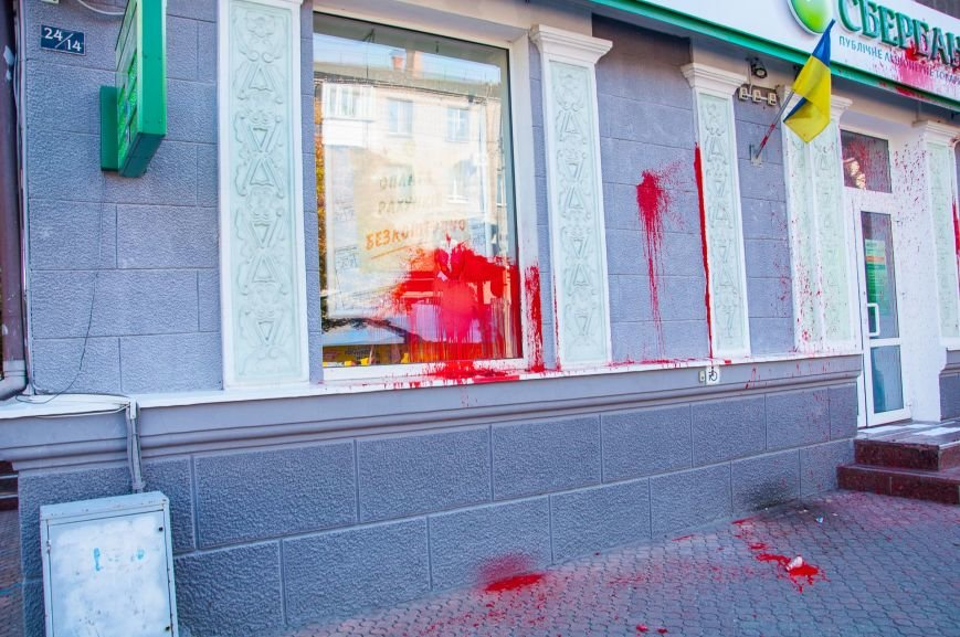 1 сентября Сбербанк в центре Кременчуга снова облили красной краской (дополнено), фото-8