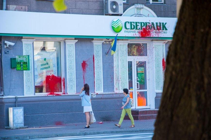 1 сентября Сбербанк в центре Кременчуга снова облили красной краской (дополнено), фото-5