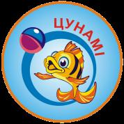 logo2.6