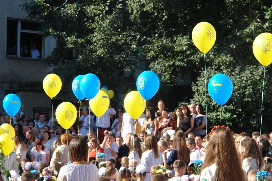 Свято першого дзвоника у 23 школі. Фоторепортаж, фото-10