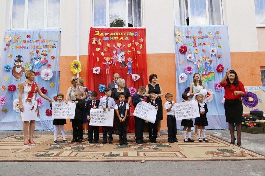 Аксенов поздравил крымских школьников с Днем знаний: «Без вас, ребята, успешного и счастливого будущего у Крыма не будет» (ФОТО), фото-6