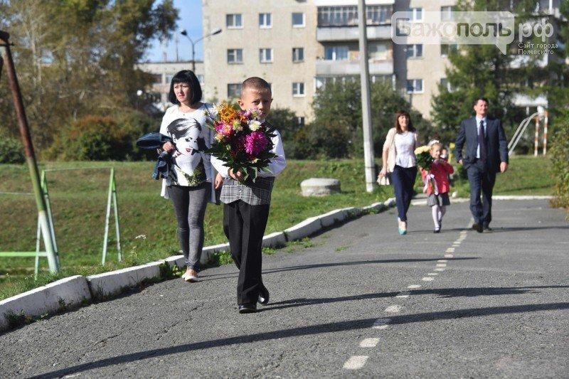 День знаний в Полевском, фото-1