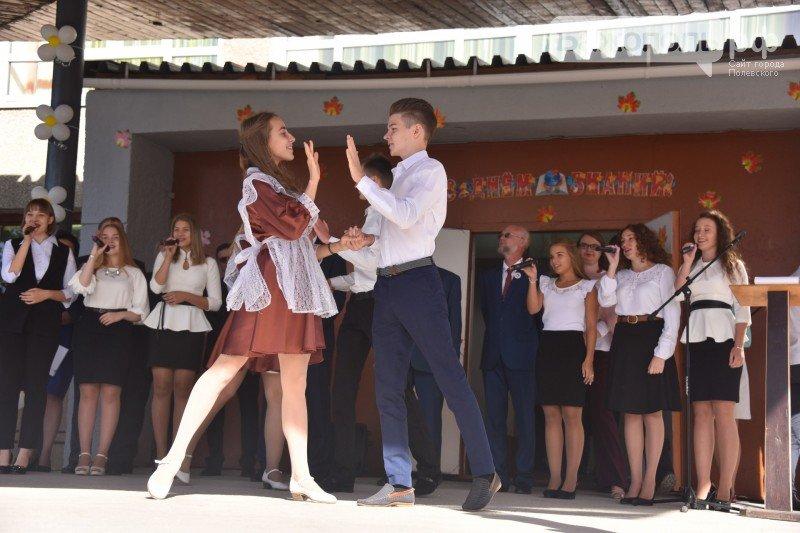 День знаний в Полевском, фото-10