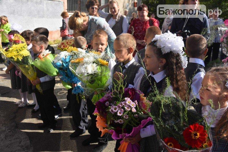 День знаний в Полевском, фото-6