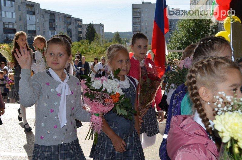 День знаний в Полевском, фото-12