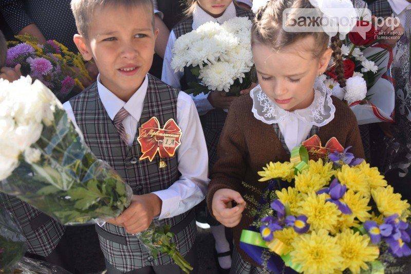 День знаний в Полевском, фото-9