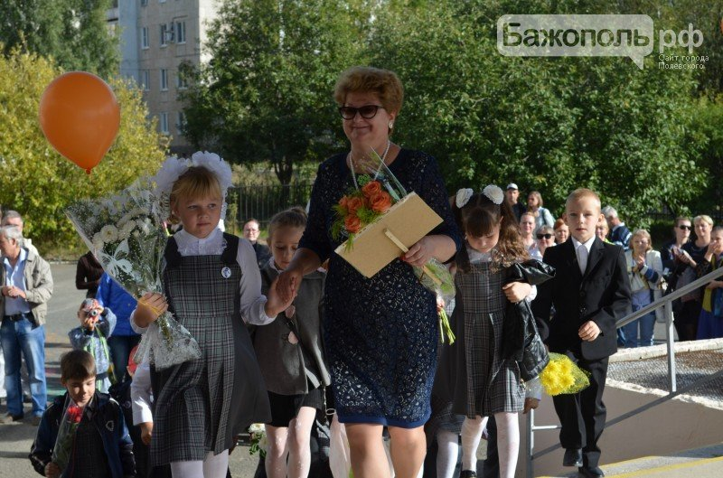 День знаний в Полевском, фото-11