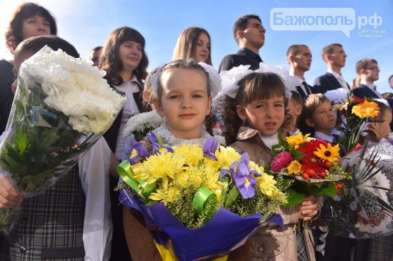 День знаний в Полевском, фото-8