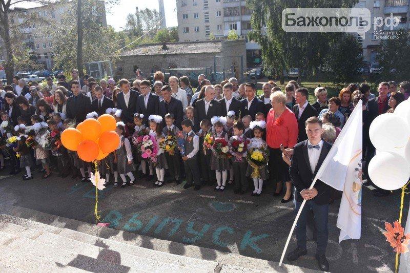 День знаний в Полевском, фото-7