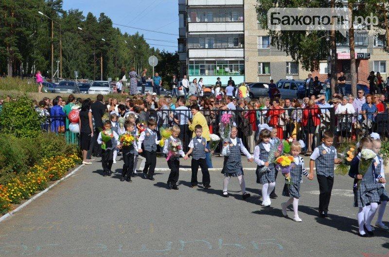 День знаний в Полевском, фото-13