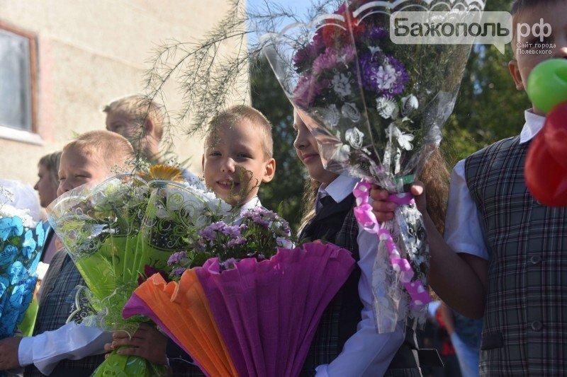 День знаний в Полевском, фото-3