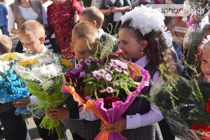 День знаний в Полевском, фото-5