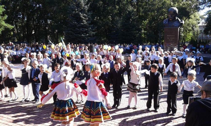 В Авдеевке отпраздновали День знаний (ФОТО), фото-6