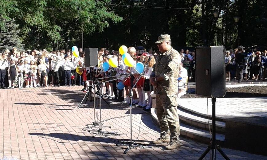 В Авдеевке отпраздновали День знаний (ФОТО), фото-9