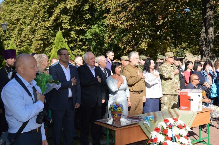 В Авдеевке отпраздновали День знаний (ФОТО), фото-1