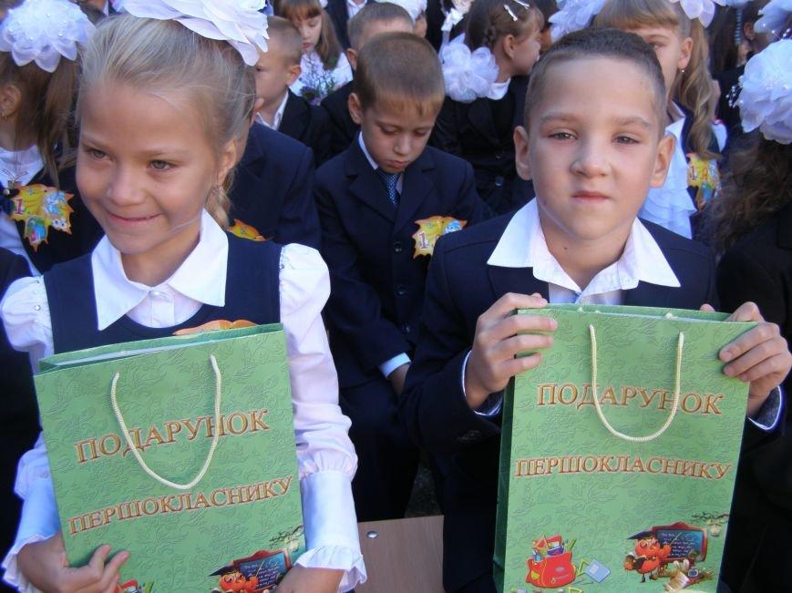 Дети школ Бахмута и района вновь сели за парты, фото-10