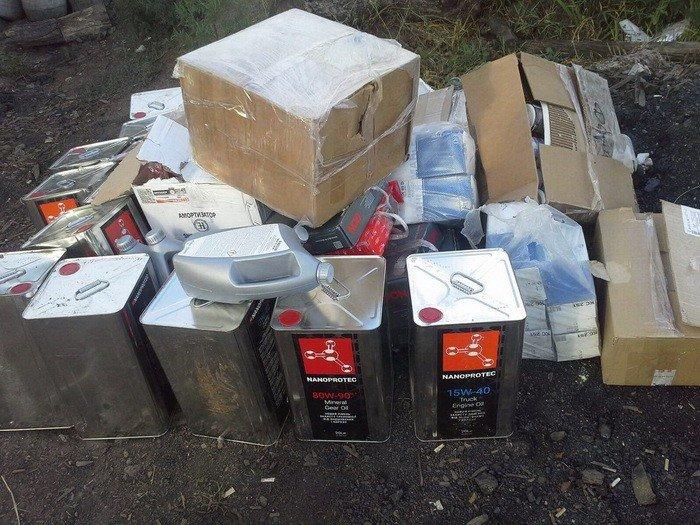 В зоне АТО мобильные группы задержали товара на три миллиона гривен (ФОТО), фото-1