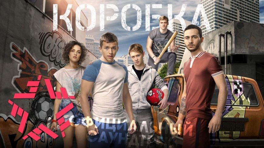 kinonoch-01-09-2016-2