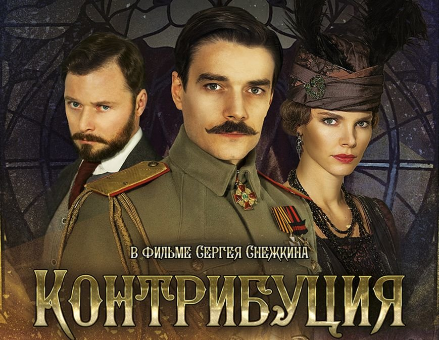 kinonoch-01-09-2016-1