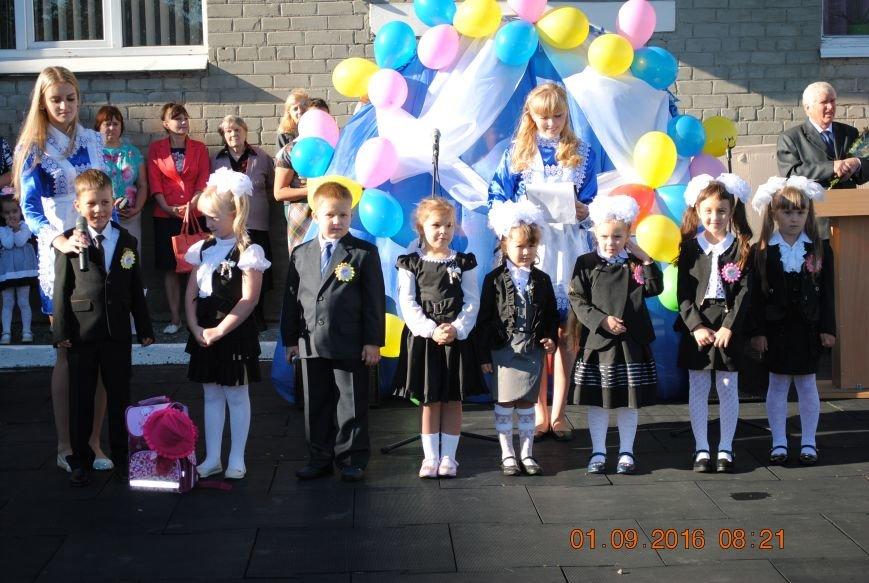 Новогродівські школи радо зустріли дітей 1 вересня, фото-10