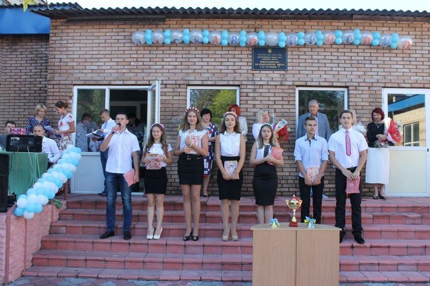 Новогродівські школи радо зустріли дітей 1 вересня, фото-16