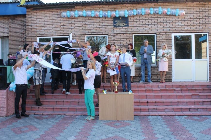 Новогродівські школи радо зустріли дітей 1 вересня, фото-19