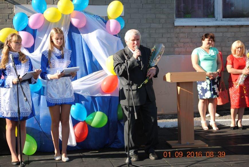 Новогродівські школи радо зустріли дітей 1 вересня, фото-13