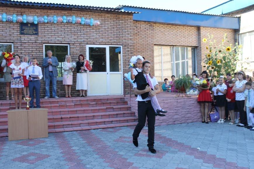Новогродівські школи радо зустріли дітей 1 вересня, фото-18