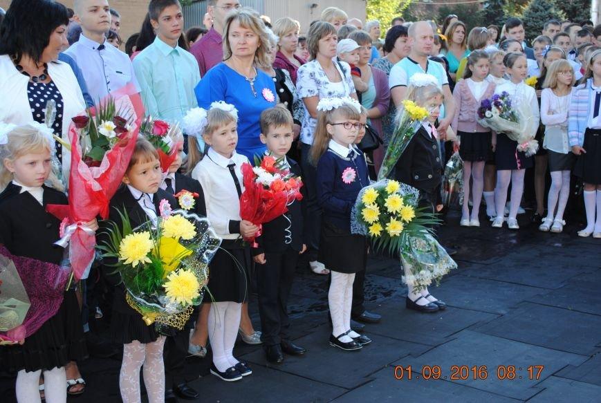 Новогродівські школи радо зустріли дітей 1 вересня, фото-9