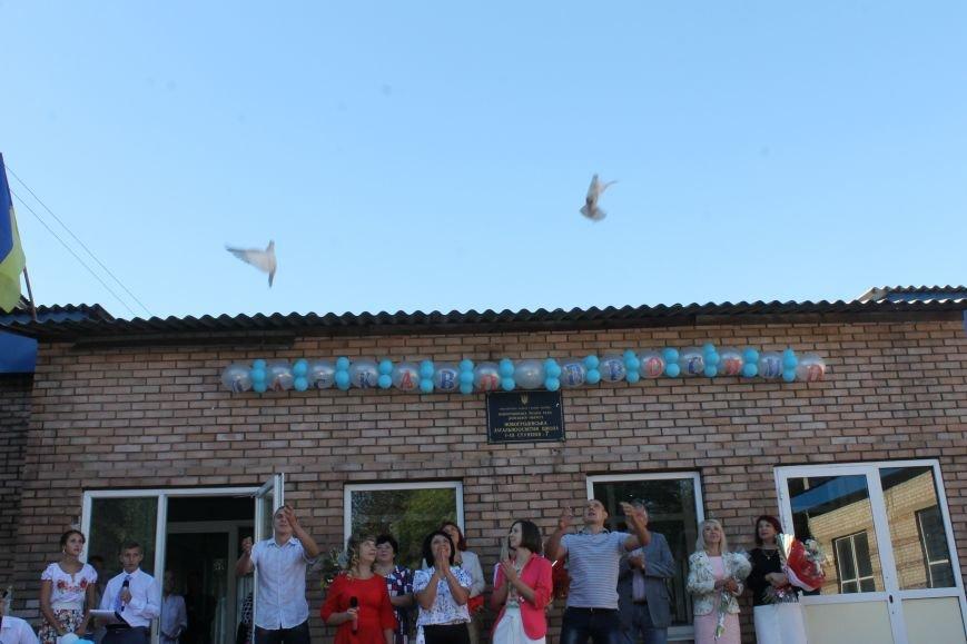 Новогродівські школи радо зустріли дітей 1 вересня, фото-15