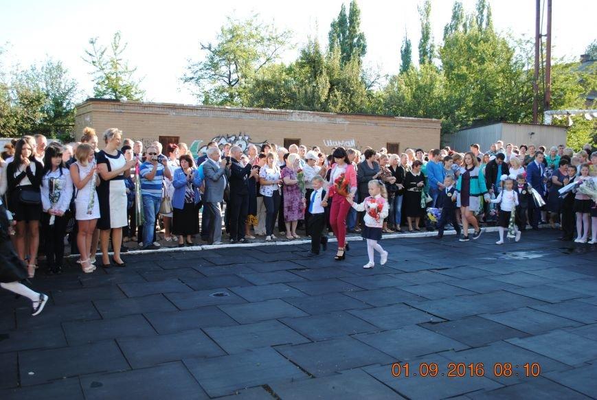 Новогродівські школи радо зустріли дітей 1 вересня, фото-5