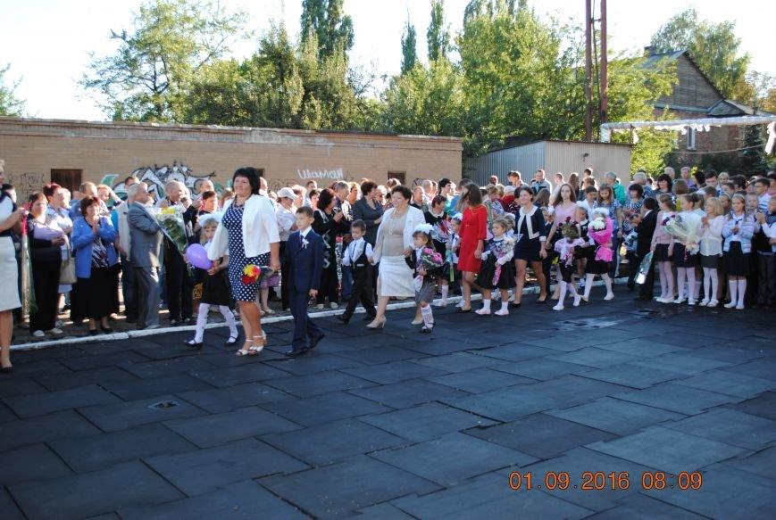 Новогродівські школи радо зустріли дітей 1 вересня, фото-4