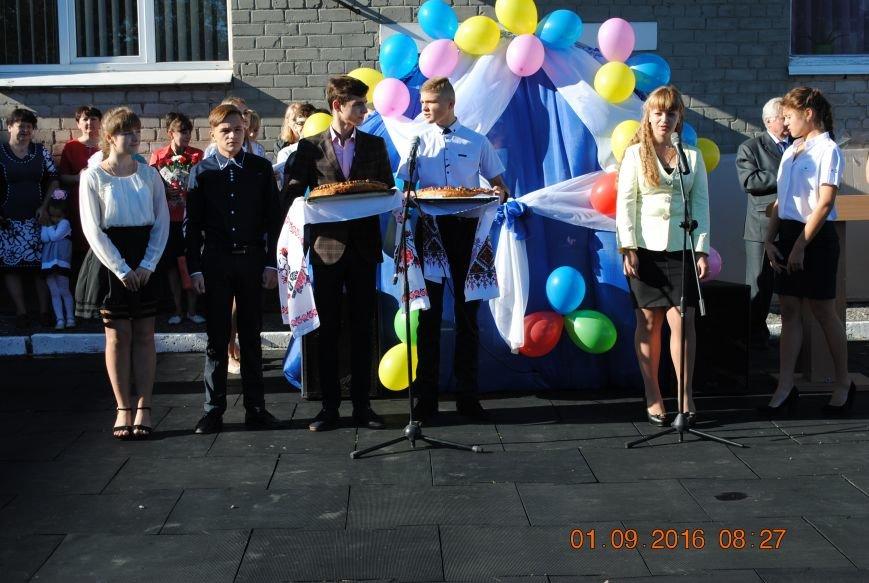Новогродівські школи радо зустріли дітей 1 вересня, фото-11