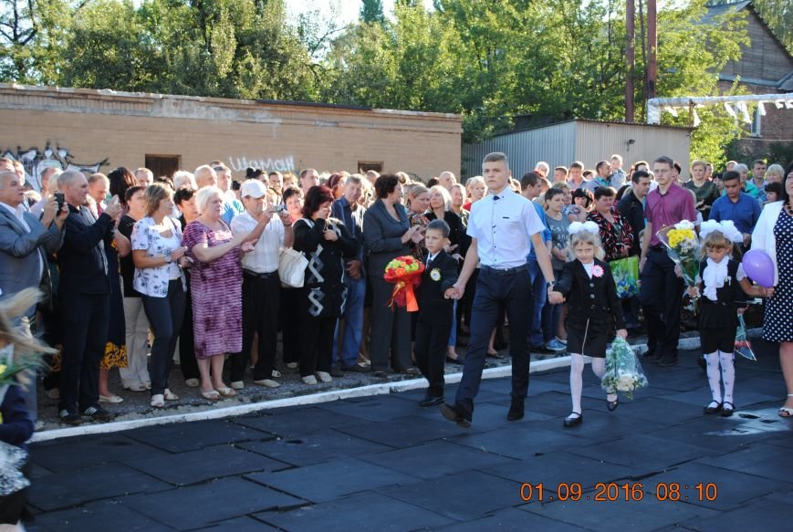 Новогродівські школи радо зустріли дітей 1 вересня, фото-6