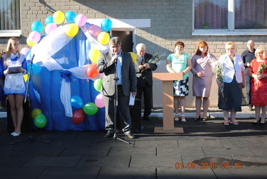 Новогродівські школи радо зустріли дітей 1 вересня, фото-2
