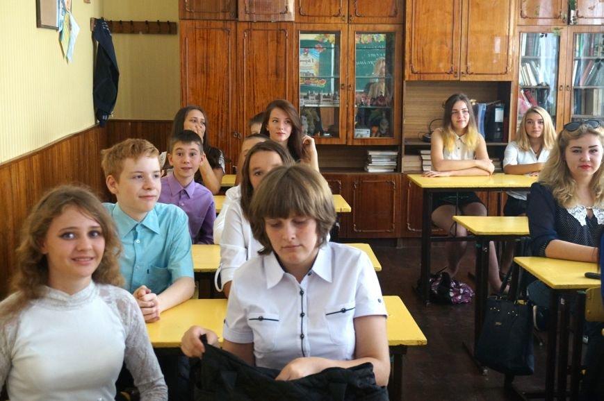 В криворожских школах провели первый урок, посвященный 25 годовщине Независимости Украины (ФОТО), фото-9