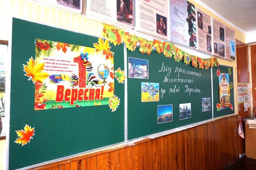 В криворожских школах провели первый урок, посвященный 25 годовщине Независимости Украины (ФОТО), фото-15
