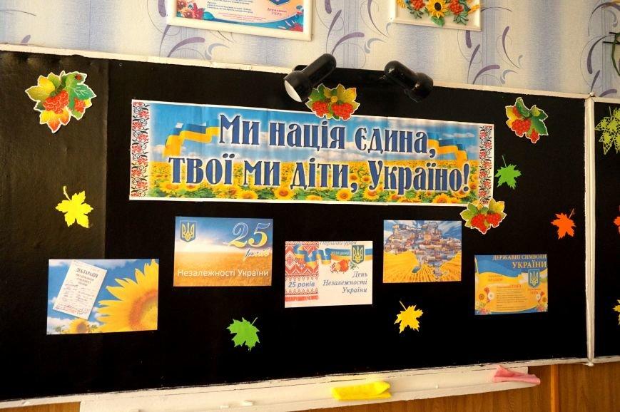 В криворожских школах провели первый урок, посвященный 25 годовщине Независимости Украины (ФОТО), фото-21