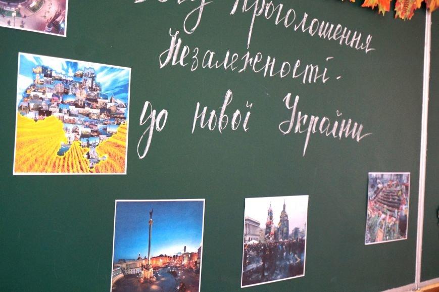 В криворожских школах провели первый урок, посвященный 25 годовщине Независимости Украины (ФОТО), фото-13