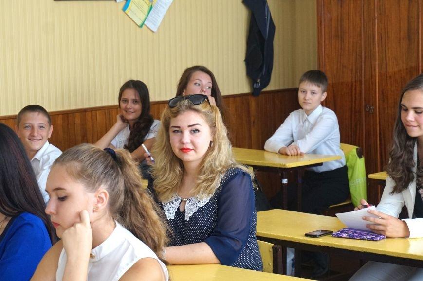 В криворожских школах провели первый урок, посвященный 25 годовщине Независимости Украины (ФОТО), фото-6