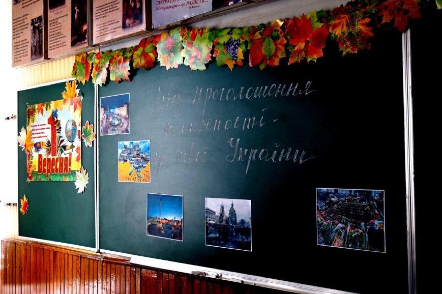 В криворожских школах провели первый урок, посвященный 25 годовщине Независимости Украины (ФОТО), фото-10