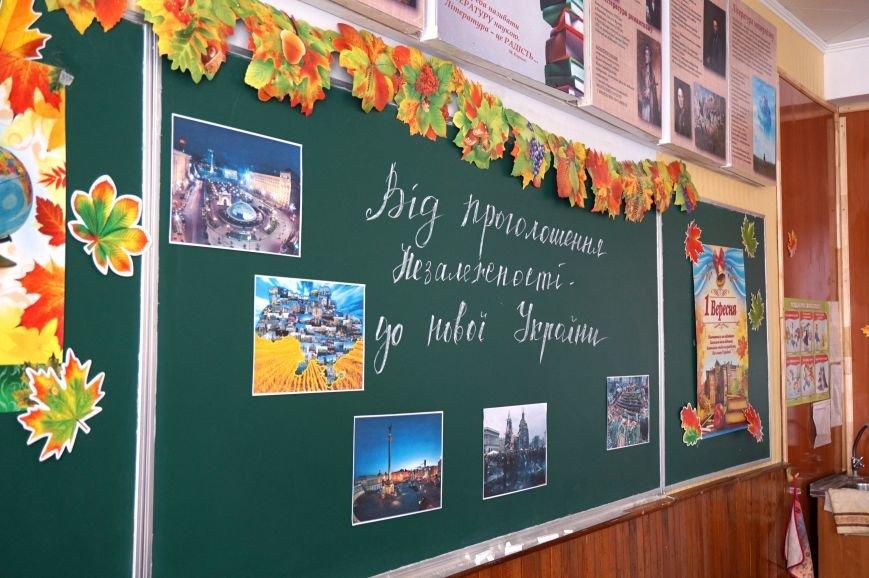 В криворожских школах провели первый урок, посвященный 25 годовщине Независимости Украины (ФОТО), фото-12