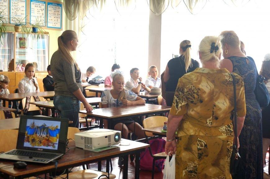 В криворожских школах провели первый урок, посвященный 25 годовщине Независимости Украины (ФОТО), фото-4