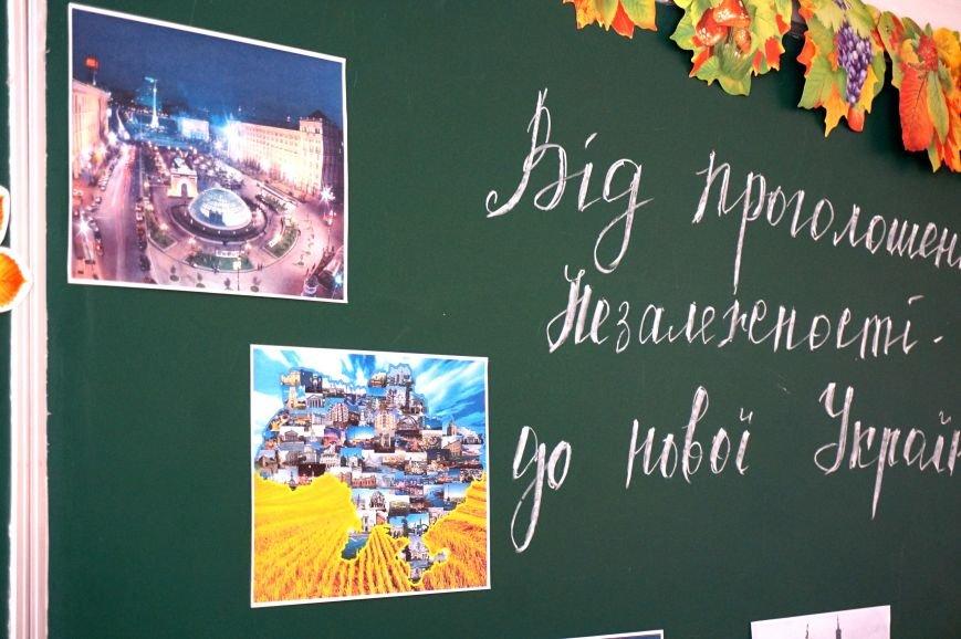В криворожских школах провели первый урок, посвященный 25 годовщине Независимости Украины (ФОТО), фото-14