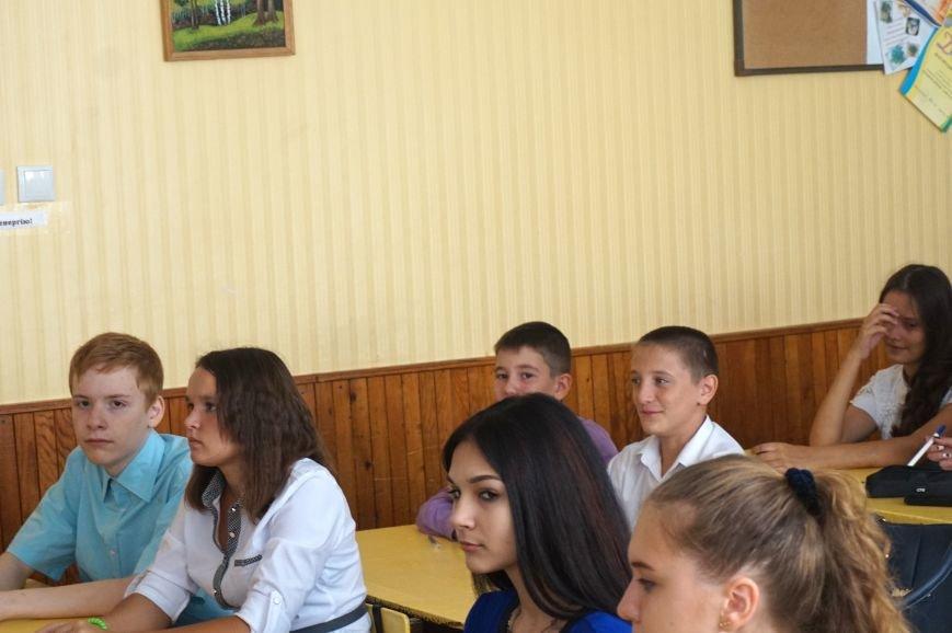 В криворожских школах провели первый урок, посвященный 25 годовщине Независимости Украины (ФОТО), фото-16