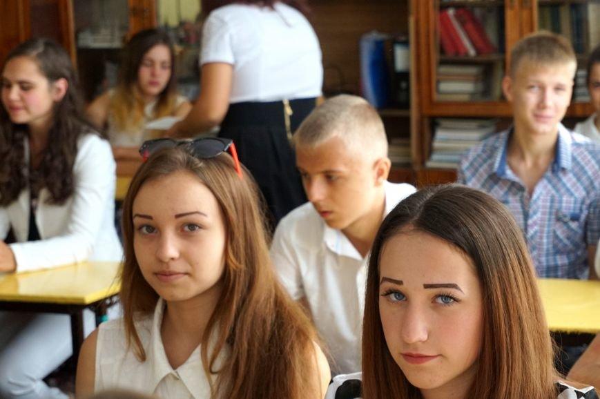 В криворожских школах провели первый урок, посвященный 25 годовщине Независимости Украины (ФОТО), фото-7