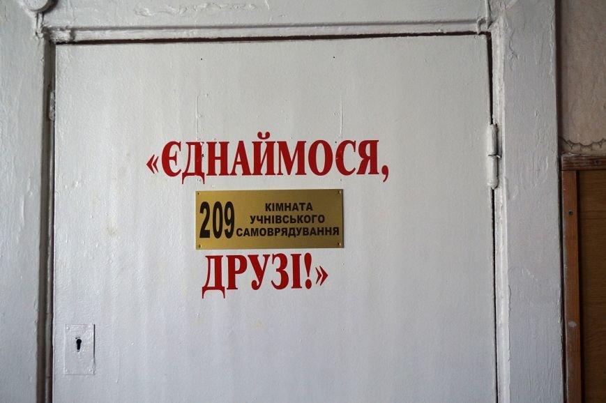 В криворожских школах провели первый урок, посвященный 25 годовщине Независимости Украины (ФОТО), фото-22