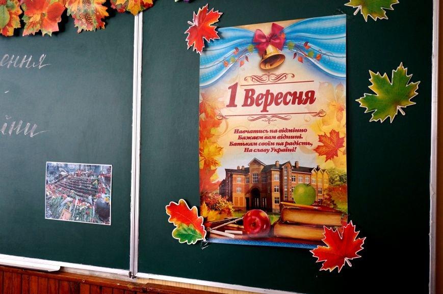 В криворожских школах провели первый урок, посвященный 25 годовщине Независимости Украины (ФОТО), фото-11