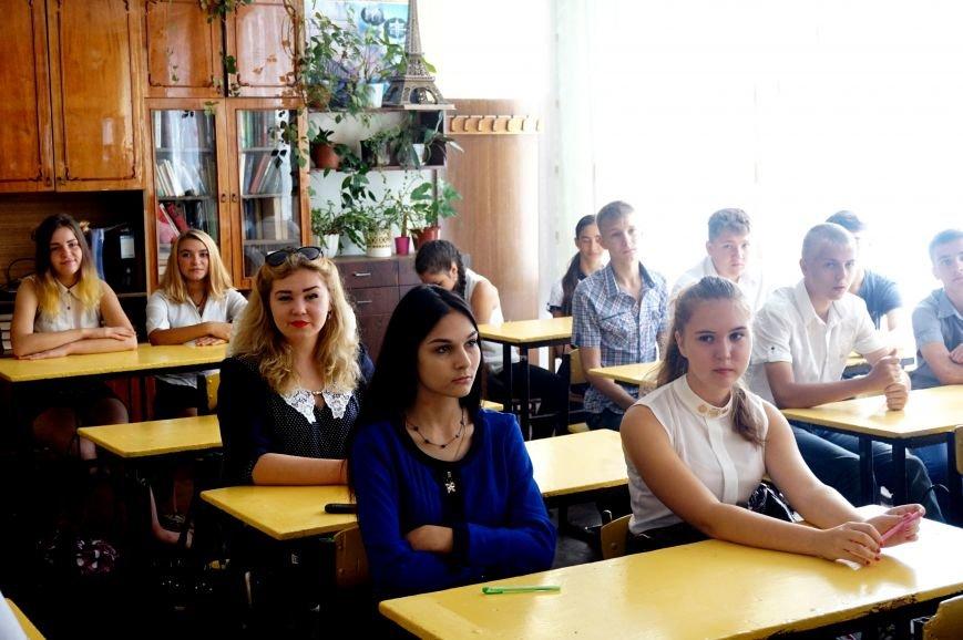 В криворожских школах провели первый урок, посвященный 25 годовщине Независимости Украины (ФОТО), фото-8