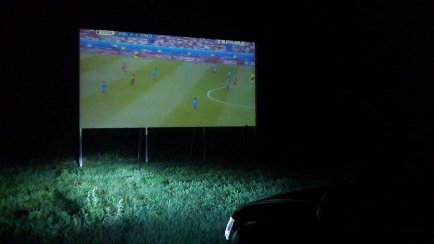 Автокинотеатр в Краматорске набирает популярность, фото-1